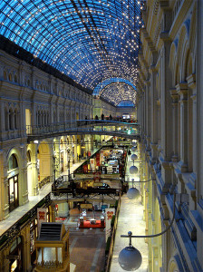 GUM, the neoclassical design luxury shopping trade center on Moscow Red Square